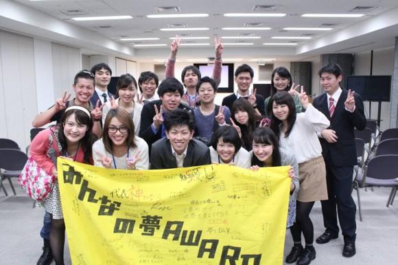 gakusei_award2