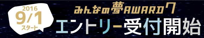 banner_program