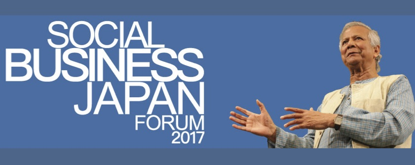 Social Business Japan Forum 2017
